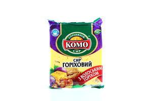 Сир Горіховий з волоським горіхом 50% 230г Комо *20