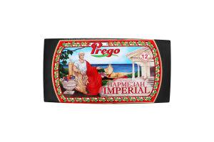 Сыр Prego Пармезан Imperial 35%