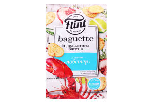 Сухарики Flint Baguette зі смаком лобстера 60г х48