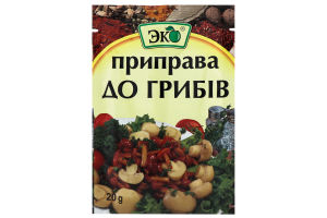 Приправа до грибів Эко м/у 20г