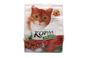 Корм для котов Повна Чаша мясной сухой