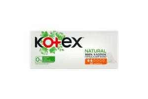 Щоденні прокладки Kotex Liners Natural Normal 20X16