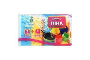 Губки кухонные Супер пена Добра господарочка 4шт