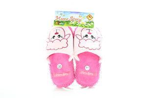 Обувь домашняя детская Home Story 30-35