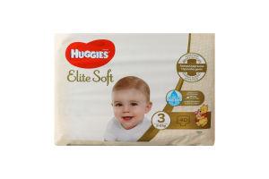 Підгузки Huggies Elite Soft 3 розмір для дітей 5-9 кг 40шт