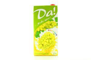 Напиток сокосодержащий виноградный неосветленный Да! т/п 2л