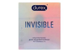 Презервативи латексні з силіконовою змазкою Invisible Durex 3шт