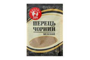 Перець чорний мелений Добрий Дім м/у 18г
