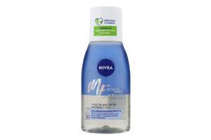 Средство для снятия макияжа с глаз Двойной эффект Nivea 125мл