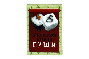 Книга-магнит Folio Японская кухня Суши рус