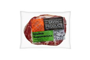 Шейка Королевская Савин Продукт с/к в/у кг