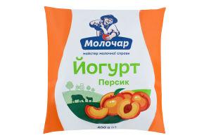 Йогурт 1% Персик Молочар м/у 400г