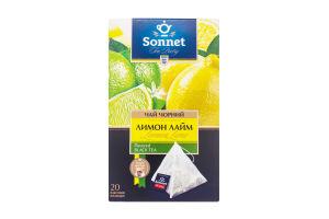Чай черный байховый ароматизированный Лимон-лайм Sonnet к/у 20х2г