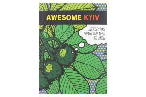 Awesome Kyiv (Дивовижний Київ)