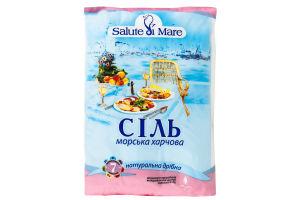 Соль пищевая морская мелкая Salute di Mare м/у 600г