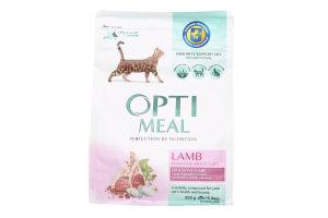 Корм повнораціонний сухий для дорослих котів з чутливим травленням - ягня Optimeal 0,3 кг