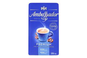 Кава натуральна смажена мелена Premium Ambassador в/у 225г