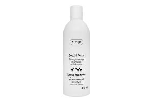 Шампунь для волос укрепляющий с кератином Козье молоко Ziaja 400мл