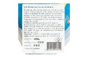 Сыр 57.15% мягкий Gorgonzola Dolce Igor кг