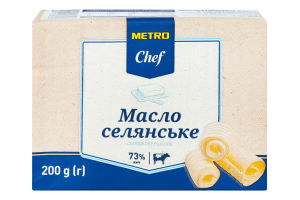 METRO CHEF МАСЛО 73% 200Г