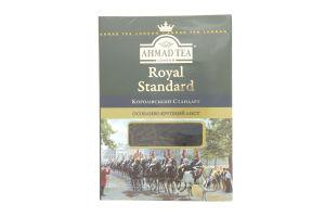 Чай черный крупнолистовой Royal Standard Ahmad Tea к/у 100г
