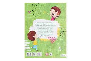 Книжка малювання, розмальовок, ребусів, головоломок та лабіринтів Весела Дошколярик Vivat 1шт