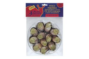 Мясо улитки фаршированное с соусом в ракушке По-бургундски Tante Snails м/у 140г