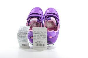 Обувь детская ciclamino monelli Monelli 30/36