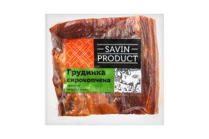 Грудинка Свиная Савин Продукт с/к в/у кг