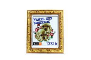РАМКА Д/ВИШИВКИ 022-059-14/140-2 13Х16СМ