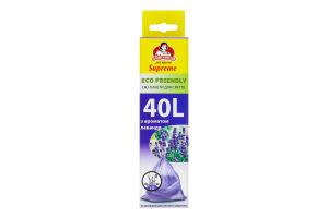 Эко-пакеты для мусора с ароматом лаванды с затяжкой 40л Eco Friendly Supreme Помічниця 12шт