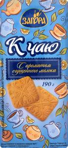 Печенье Загора К Чаю сгущенное молоко