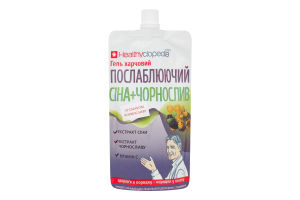 Гель харчовий Сіна+чорнослив Послаблюючий Healthyclopedia 120мл