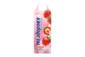 Коктейль молочный 2% Клубника На здоровье т/п 750г