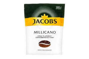 Кава Jacobs Monarch Millicano розчинна 120г м/у