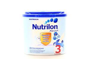 Молоко Nutricia Нутрилон дитяче 3 350г