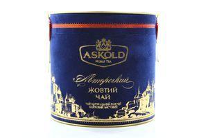 Чай желтый листовой Авторский Askold ж/б 80г