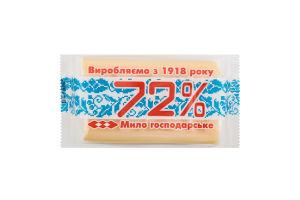 Мило господарське тверде 72% ХМК 200г