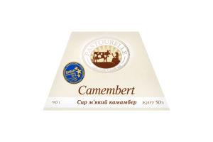 Сыр 50% мягкий Camembert Pastourelle к/у 90г
