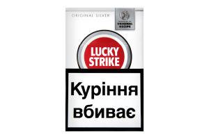 Сигареты Lucky Strike Original Silver 20шт