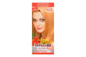 Маска для волос тонирующая Рябина TON oil mask Карамель №114 Acme Color 30мл