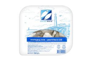 Сельдь филе-кусочки в масле Вогні моря п/у 200г