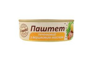 Паштет печеночный со сливочным маслом L'appetit ж/б 240г