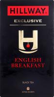 Чай чорний байховий English Breakfast Exclusive Hillway к/у 25х2г