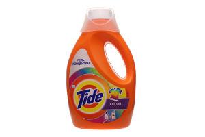 Гель для прання Tide Color 0,975л