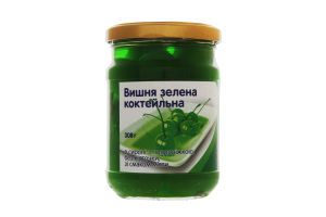 Вишня коктейльна зелена в сиропі зі смаком м'яти Повна Чаша с/б 308г