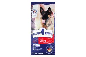 """CLUB 4 PAWS Преміум """"Актив"""". Повнораціонний сухий корм для дорослих активних собак усіх порід"""