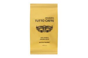 Кава натуральна мелена Delicato Tutto Caffe м/у 100г