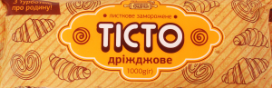Тісто дріжджове листкове заморожене Домашні традиції м/у 1000г