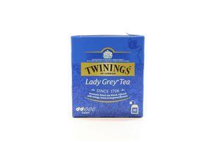 Чай Twinings Lady Grey чорний байховий 10*2г х12